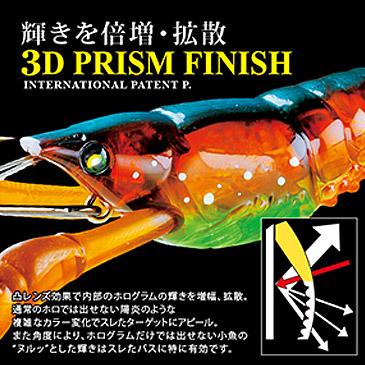 요즈리 3DB 클레이피쉬 /NEW프리즘